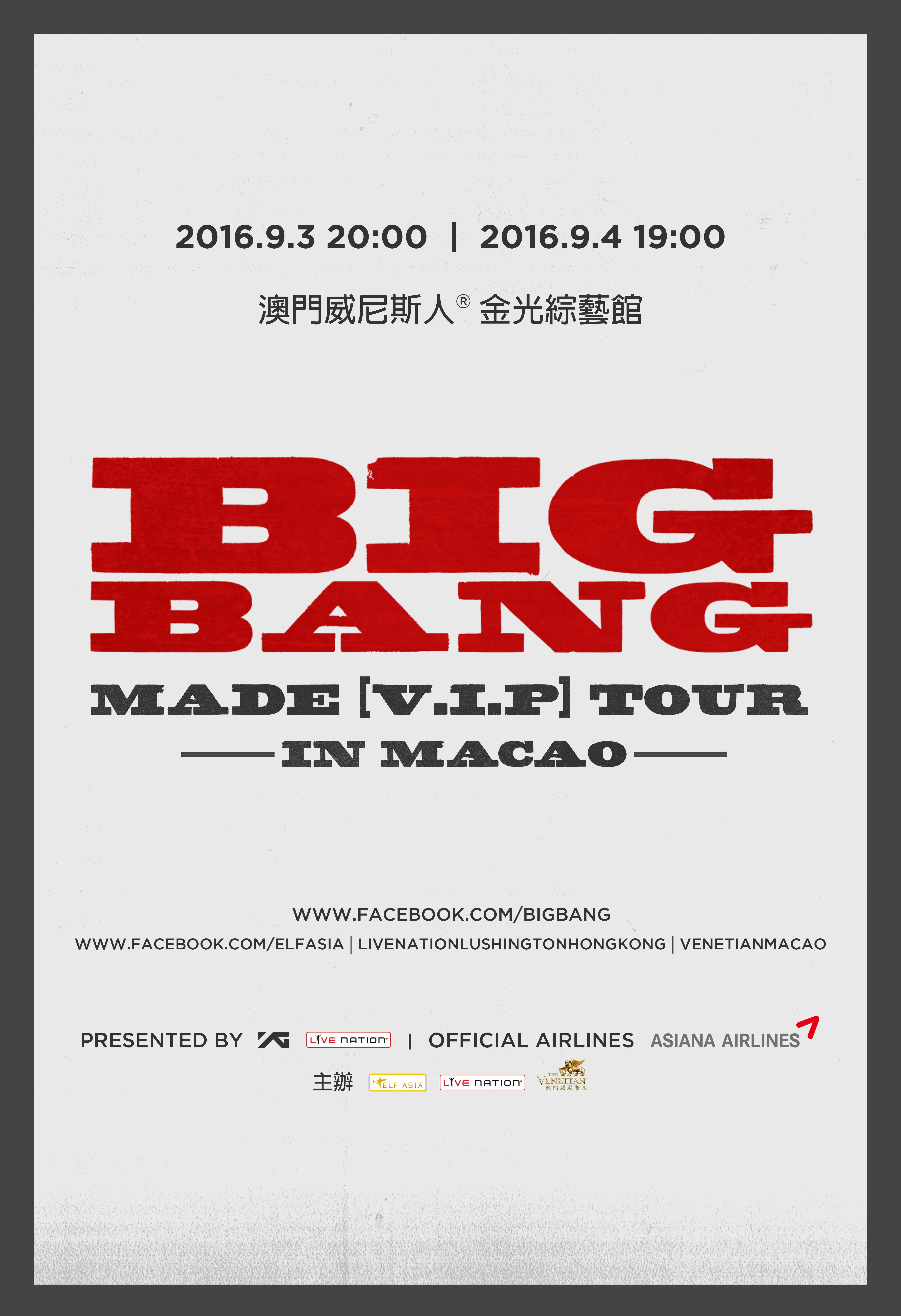 POSTER  BBVIP MACAO ANNOUNCEMENT